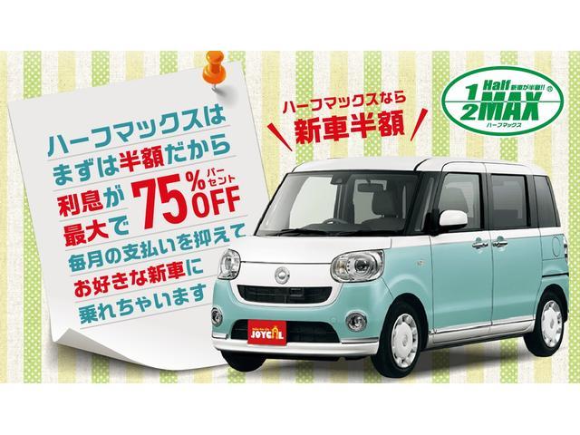 ジョイカル十和田店 協栄自動車整備協業組合(5枚目)