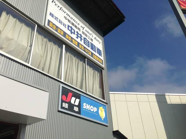 JU岐阜加盟のJUショップ!安心をモットーに中古車の注文販売も承ります!