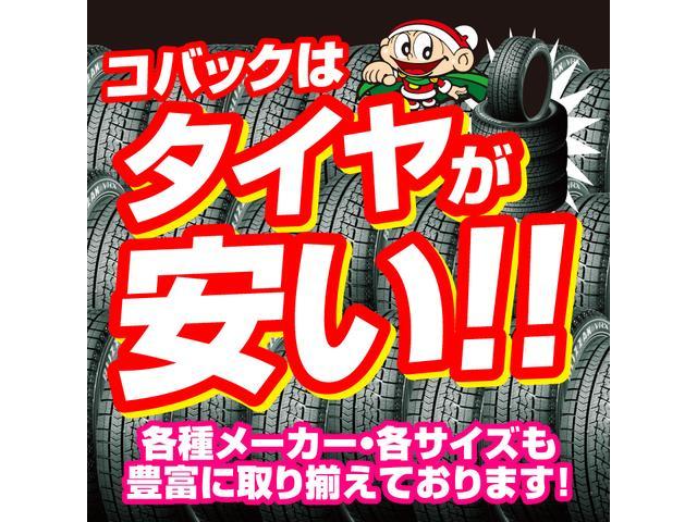 タイヤ販売も行っております!