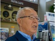 代表取締役 藤沢 仁