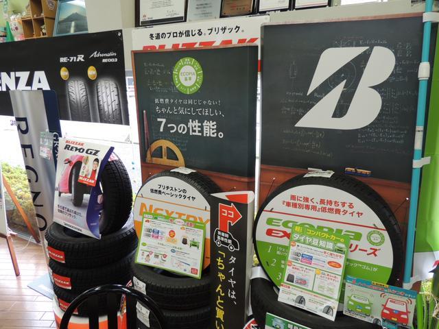 タイヤ選びのプロが当店には常駐しております。