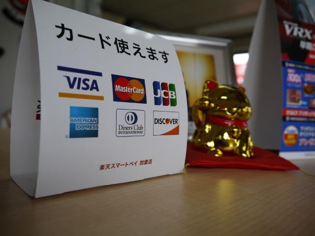 クレジットカード決済もOK!お車のお悩みはいつでもオートサービス上野へお問い合わせ下さい!