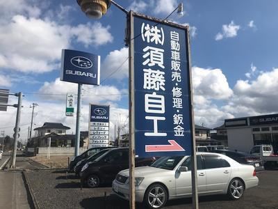 他社様で購入された車も大歓迎!
