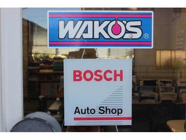 BOSCHサービスショップです!