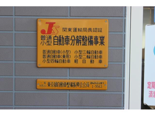 関東運輸局認証工場です!