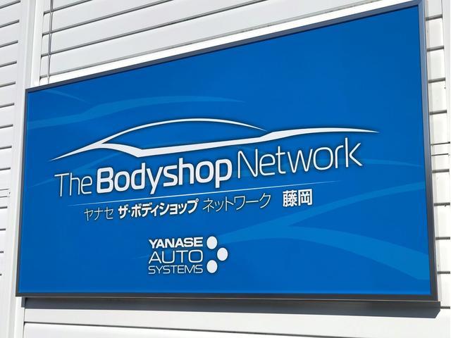 当店は藤岡で唯一のヤナセ指定鈑金塗装工場です!!輸入車の修理は是非、当店をご利用下さい!!