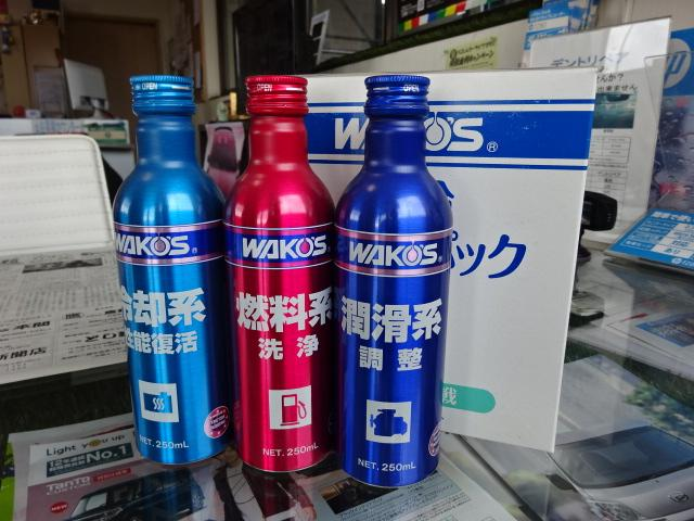 ワコーケミカルなど各種添加剤、ケミカル取り扱いしております。
