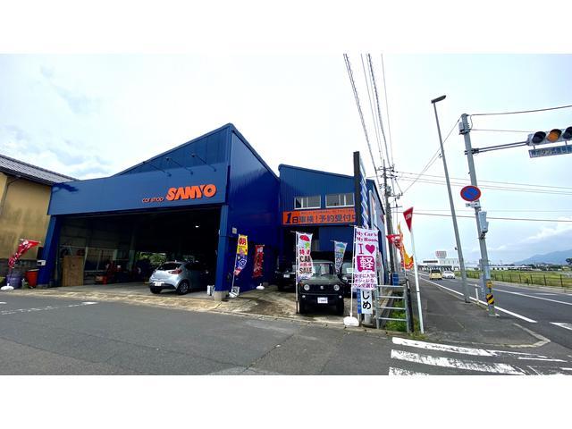 三洋自動車 有限会社