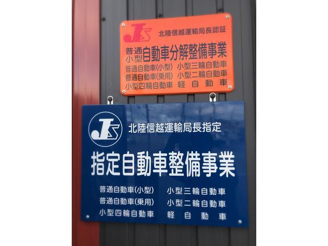 国が定めた基準をクリアした陸運局指定工場です。