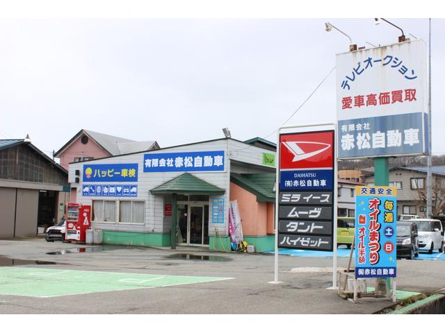 新庄市・最上郡での車内清掃や板金塗装、車検、一般修理、タイヤ組み換え、手洗い洗車はお任せ下さい!