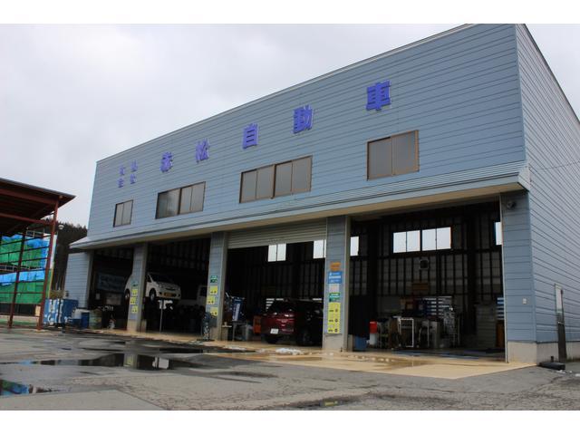 新庄市や最上郡に地域密着!指定工場完備で安心の整備を行っております。