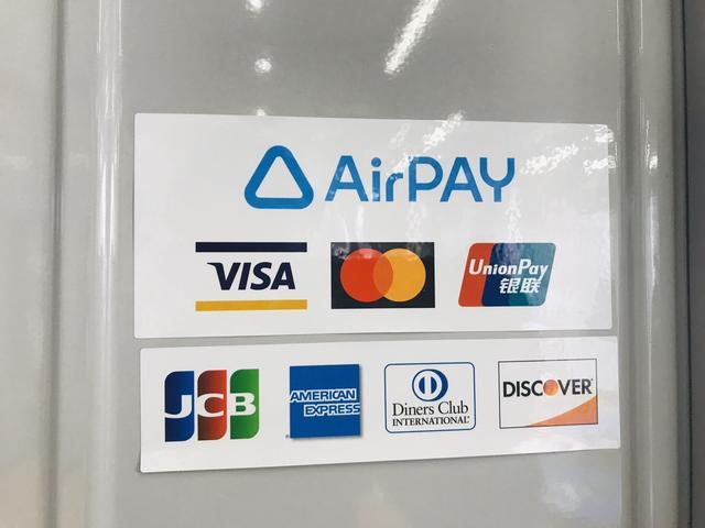 各種クレジットカード使えます!