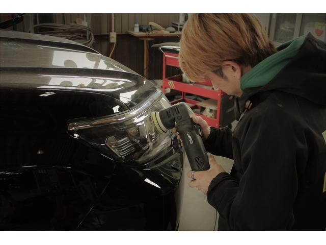 Auto Project Rinew オートプロジェクトリニュー(3枚目)
