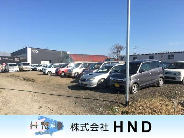 (株)HND(1枚目)