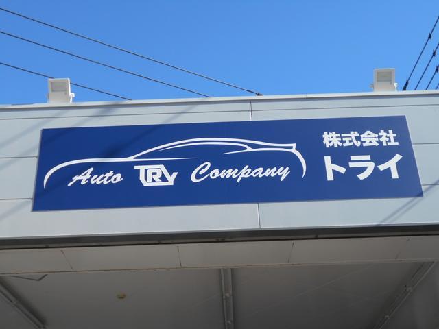株式会社TRY(6枚目)