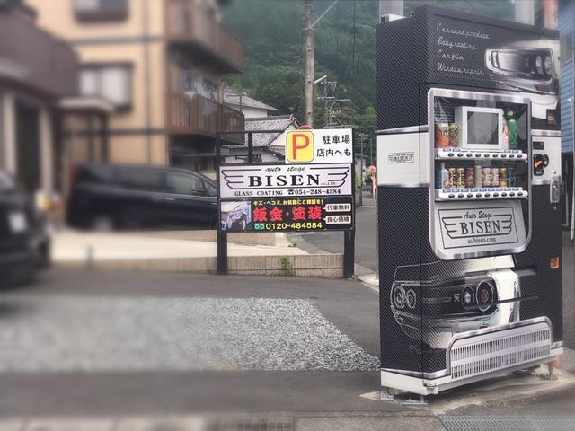 こちらの自販機が目印です