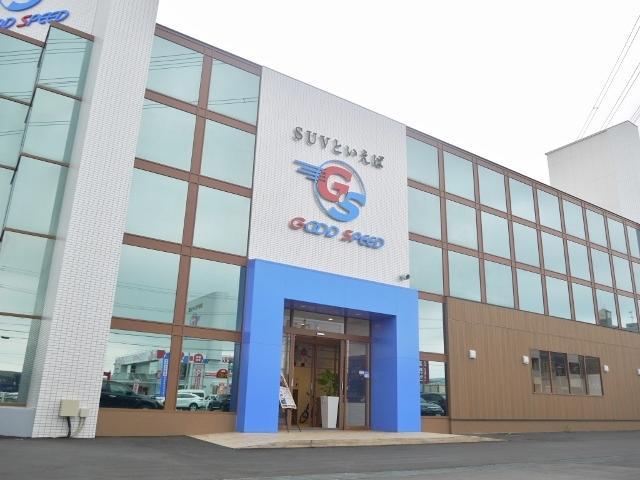 「SUVといえばグッドスピード」のフレーズでおなじみ東海地区最大級SUV専門店!整備もお任せください