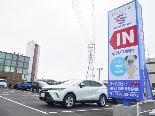 伊勢湾岸自動車道の東海ICを降りて約3分、名古屋市の中心部からは約20分と、お車でのアクセス良好☆