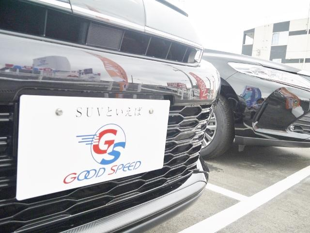 グループ総在庫1,500台以上!SUVを探すならGOOD SPEEDにおまかせ下さい!