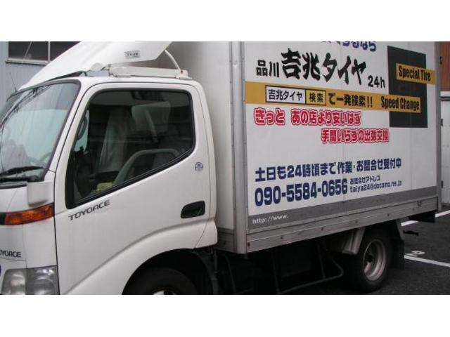 東京城南地区、出張タイヤ交換も可能です。