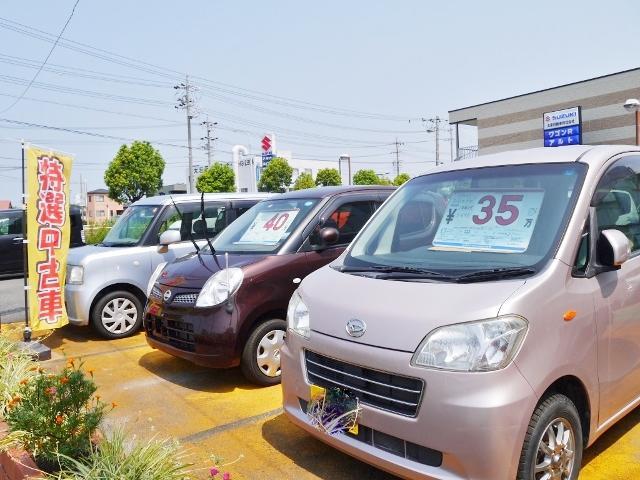 販売車両の展示・試乗車もご用意しております。
