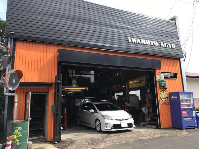 イワモトオート car make garage 27R