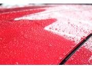 お車を汚れに強く、つややかに!