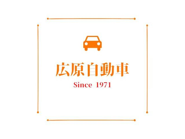 かすみがうら市の広原自動車興業です。お車の事ならお任せ下さい。