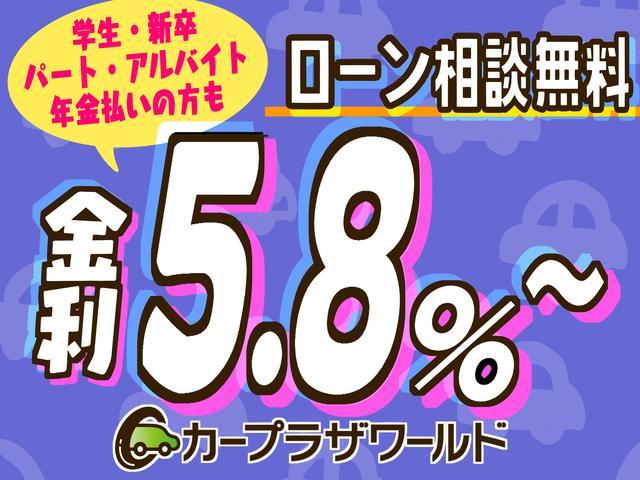 カープラザワールド 仙台南インター店(6枚目)