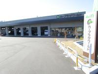 カープラザワールド 仙台南インター店