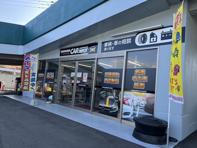 カーメンテナンスデポ 小郡店