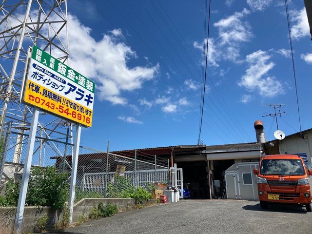自動車のキズ・ヘコミ修理、板金塗装、エアロパーツ修理のことは大和郡山市のボディショップアラキへ