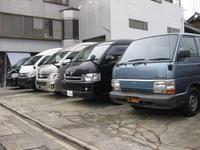 Auto House Sakai ハイエースカスタム専門店