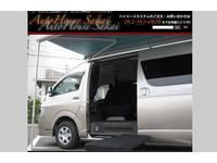 Auto House Sakai