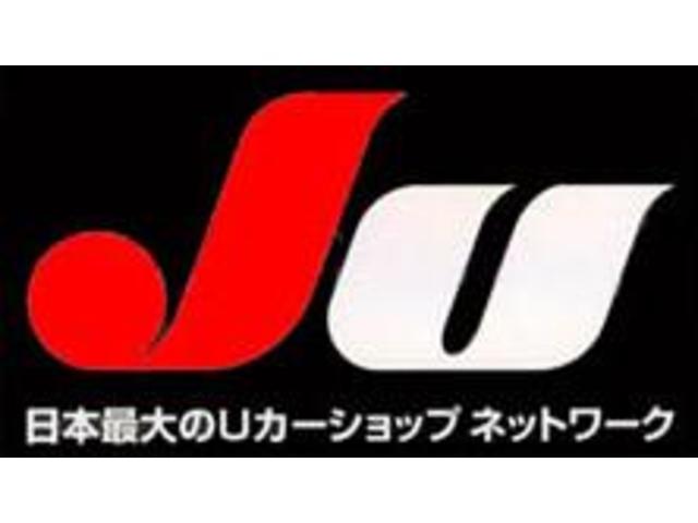 タイヘイマイカー 有限会社太平マイカー(1枚目)