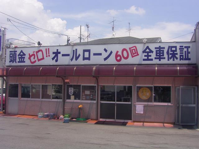 タイヘイマイカー 有限会社太平マイカー(3枚目)