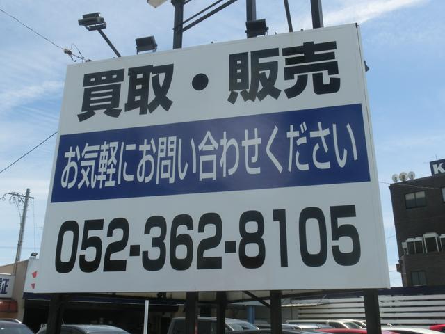 タイヘイマイカー 有限会社太平マイカー(4枚目)