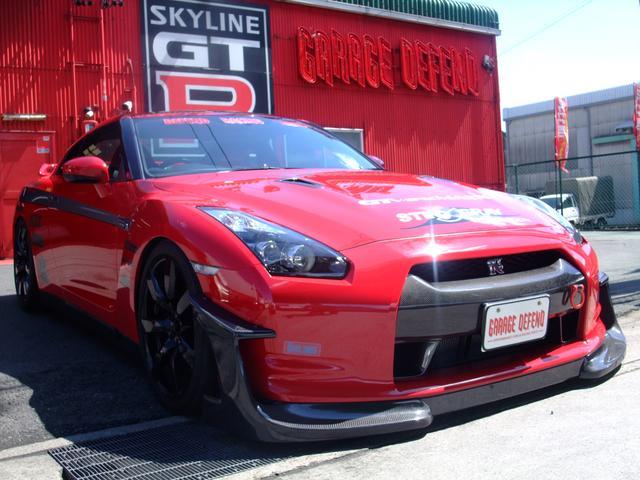 ディフェンドコーポレーション GT-R&GTスポーツ専門店(2枚目)