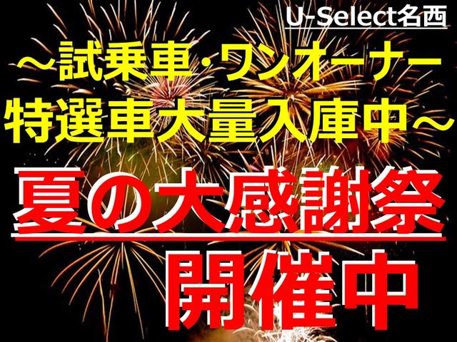 Honda Cars 愛知 U-Select名西(1枚目)