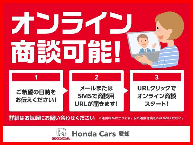 Honda Cars 愛知 U-Select名西(2枚目)