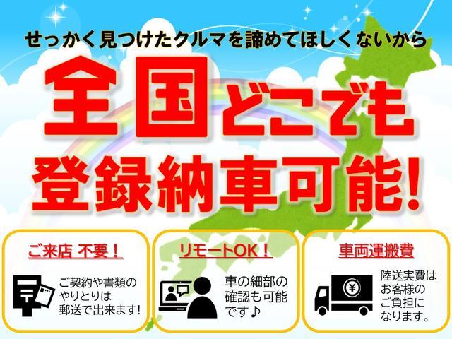 Honda Cars 愛知 U-Select名西(3枚目)