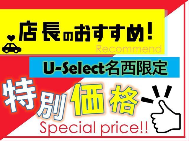 Honda Cars 愛知 U-Select名西(5枚目)
