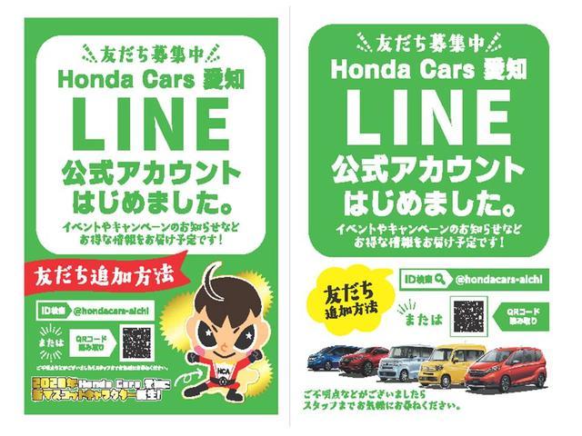 Honda Cars 愛知 北頭店(1枚目)