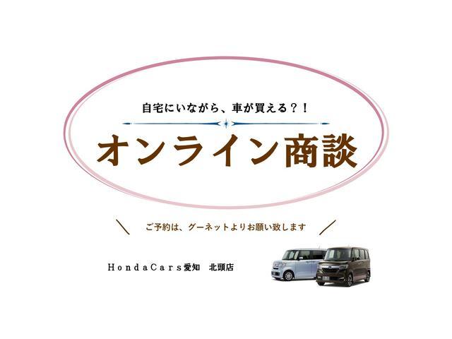 Honda Cars 愛知 北頭店(5枚目)