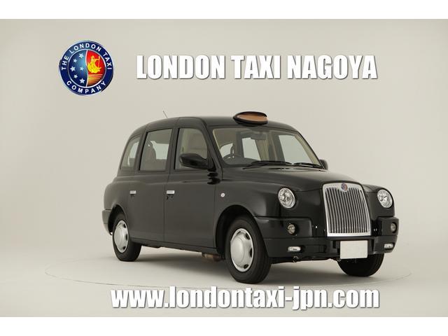 日本で唯一ロンドンタクシーの新車販売をしており全国へお届けしております。