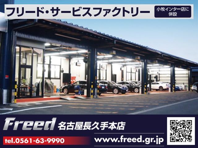 中部運局指定整備工場。当社整備工場には、NHCPも利用するアライメントテスターも完備しております。