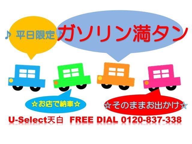Honda Cars 愛知 U-Select天白(3枚目)