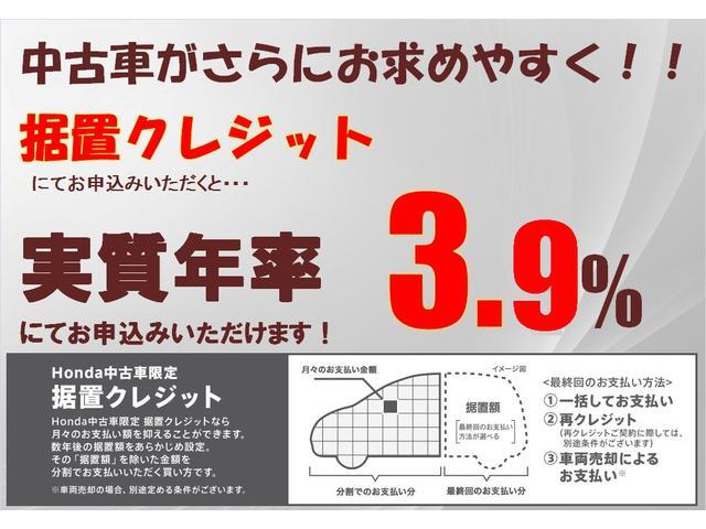 Honda Cars 愛知 U-Select天白(5枚目)