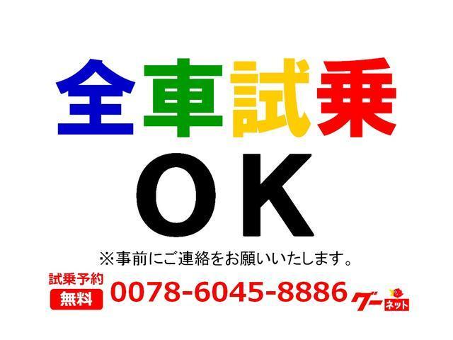 (株)カーショップキャロル(1枚目)