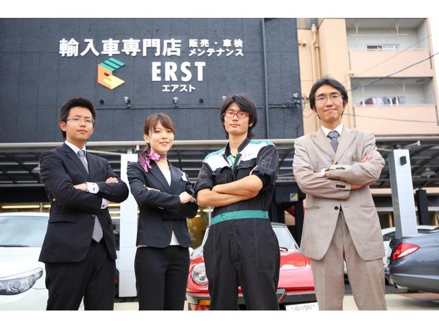 ERST (株)エアスト(5枚目)
